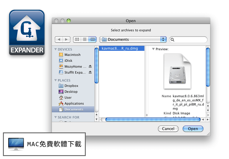 Stuffit archive manager mac serial